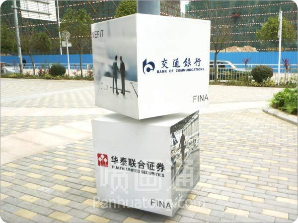 深圳喷绘-小型展示台