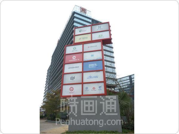 深圳喷绘-小型展示灯箱
